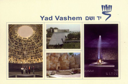 תמונה של Postcards - 10 postcards, Accordion fold souvenir package