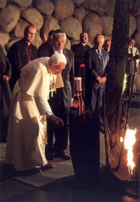 Picture of Postcard - Visit of His Holiness, Pope Benedict XVI to Yad Vashem