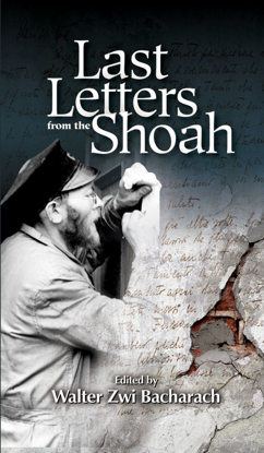 תמונה של Last Letters from the Shoah