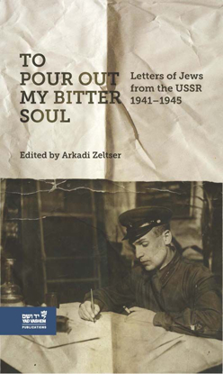 Picture of To Pour out my Bitter Soul: Letters of Jews from the USSR 1941-1945