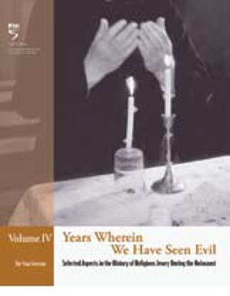 Picture of Years Wherein We Have Seen Evil, Vol. IV , Book